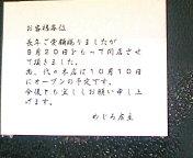 041001_121401.JPG