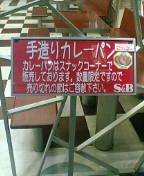 050830_042401.JPG