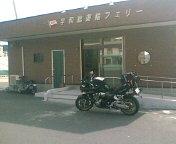050831_153001.JPG